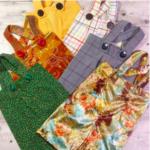 Second Sew - Vêtements éthiques pour bébés